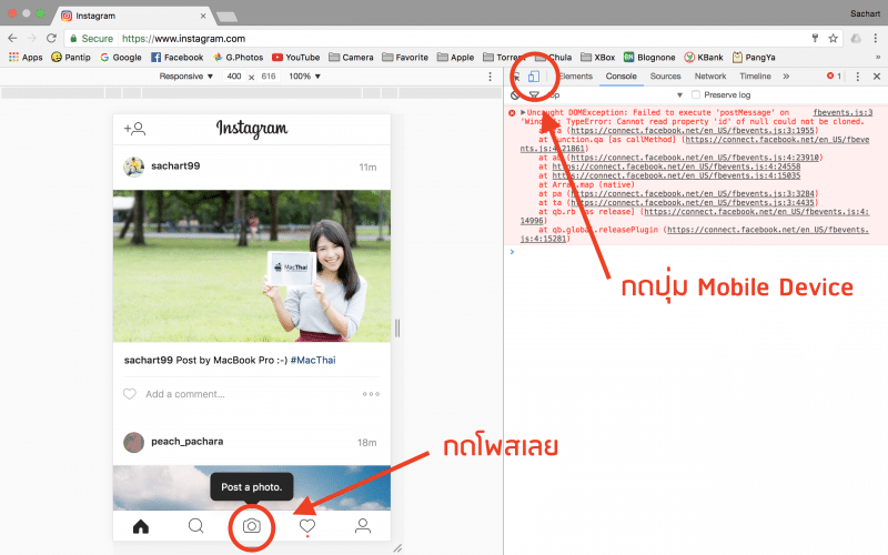 how to post photo in instagram by PC-9
