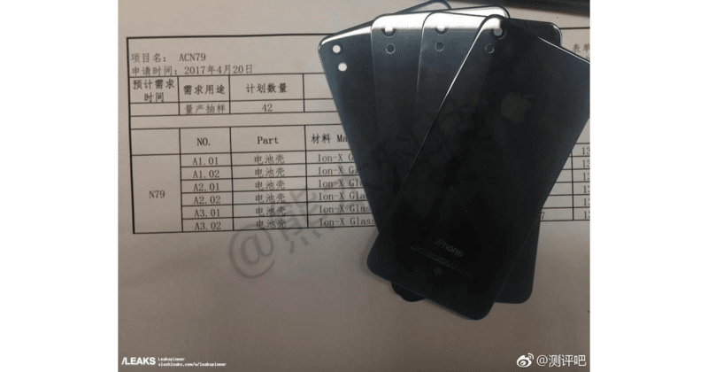 iPhone-SE-2-slashleaks