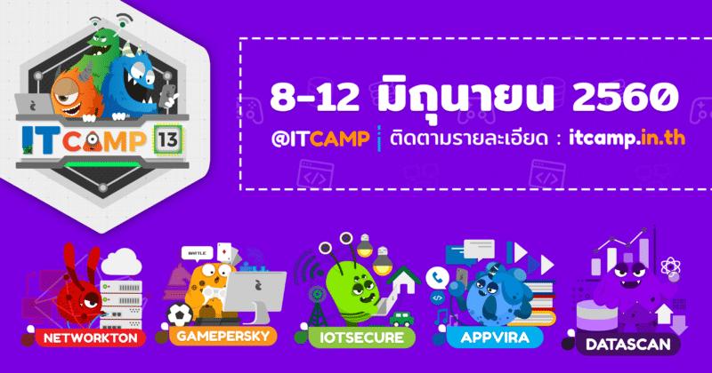it camp 13