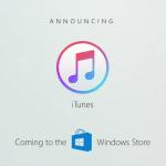 iTunes เตรียมลง Windows Store ปลายปีนี้ !! ใช้กับ Windows 10 S ได้ด้วย