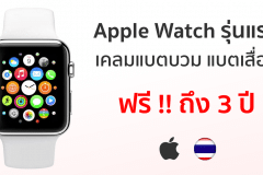 original-apple-watch-repairs-extended
