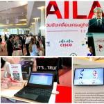 พาเที่ยวงาน True Business Forum 2017 ร่วมกันขับเคลื่อนประเทศสู่ Thailand 4.0