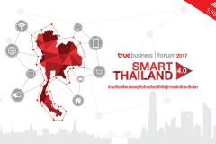 true-business-thailand-4-0-3