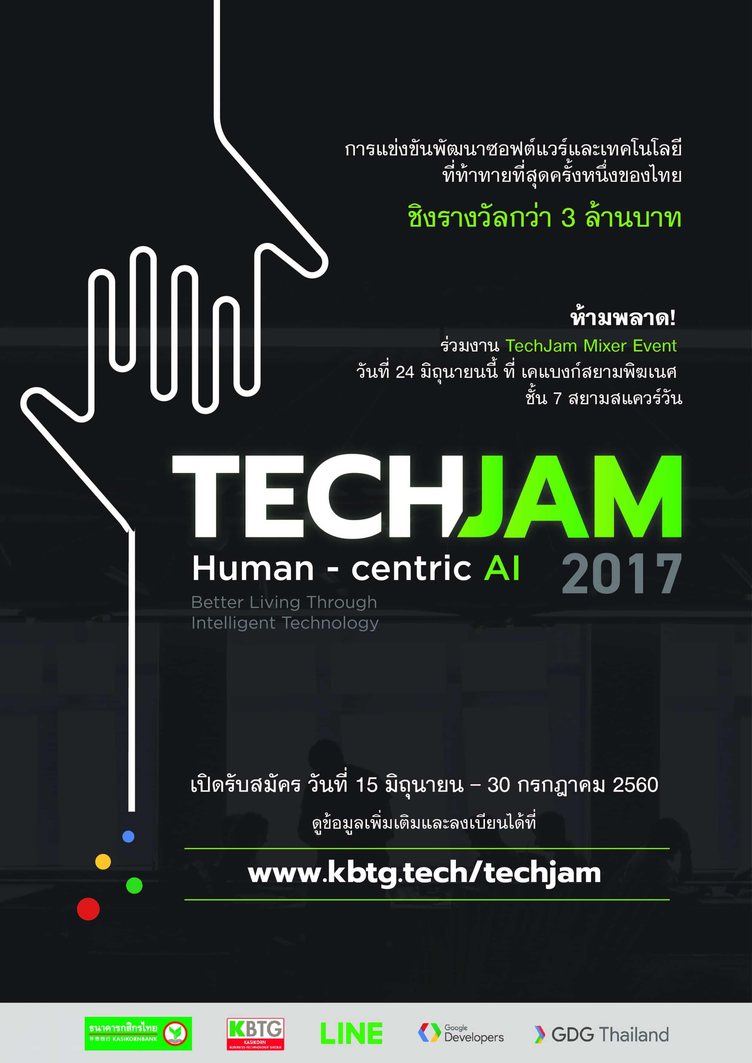 07 TechJam