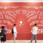 Apple เตรียมเปิดตัว Apple retail สาขาแรกในไต้หวัน ที่ห้าง Taipei 101 วันที่ 1 ก.ค.นี้