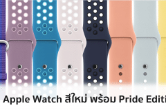 apple watch sport nike+ pride edition