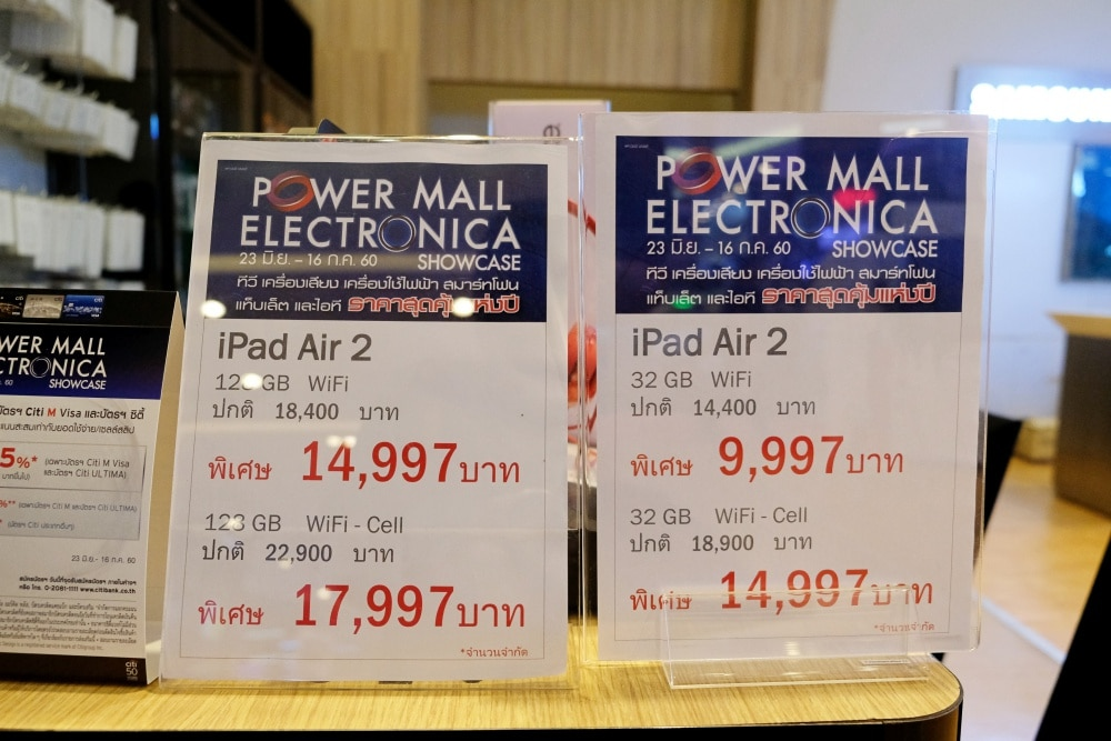 electronica-2017-sell-iphone-ipad-mac-tv-and-more-at-siam-paragon-30