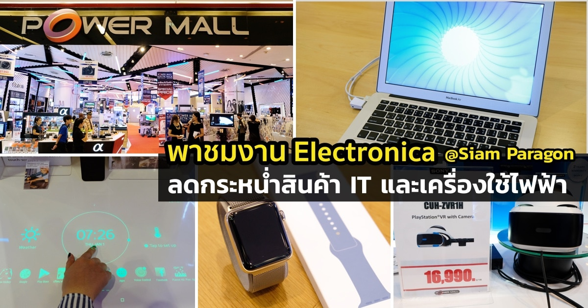 electronica-2017-sell-iphone-ipad-mac-tv-and-more-at-siam-paragon-featured