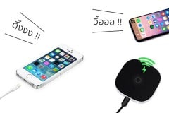 ios-11-new-inductive-charging-sound