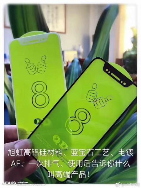 iphone-8-screen-protector-leak-1