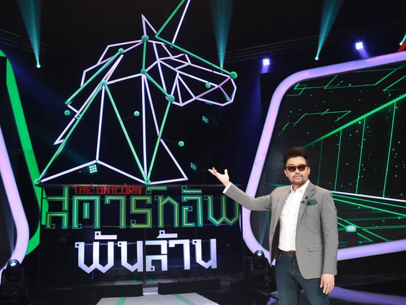 macthai-review-the-unicorn-startup-by-kbank-10