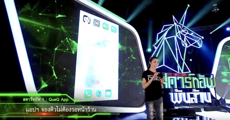 macthai-review-the-unicorn-startup-by-kbank-2