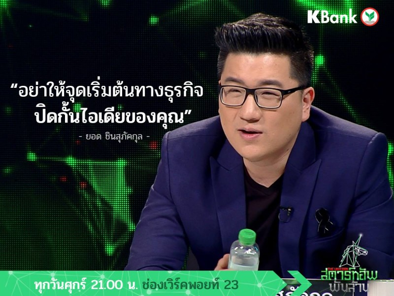 macthai-review-the-unicorn-startup-by-kbank-3