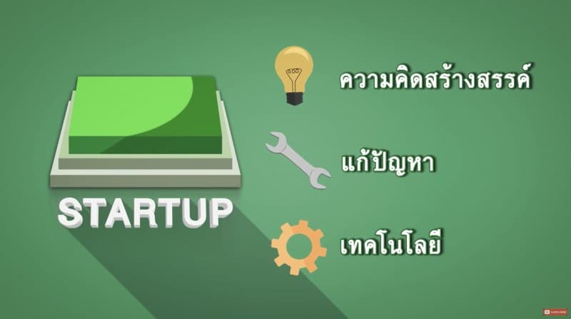 macthai-review-the-unicorn-startup-by-kbank-9