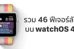 watchos 4 feature-featured