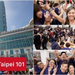 Apple เปิดตัว Apple retail สาขา Taipei 101 แห่งแรกในไต้หวัน อย่างเป็นทางการแล้ว