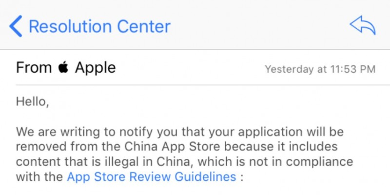 china-app-store-app-removal-notification-696x799