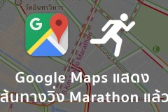 google maps marathon route featured