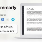 grammarly macos windows-featured 3