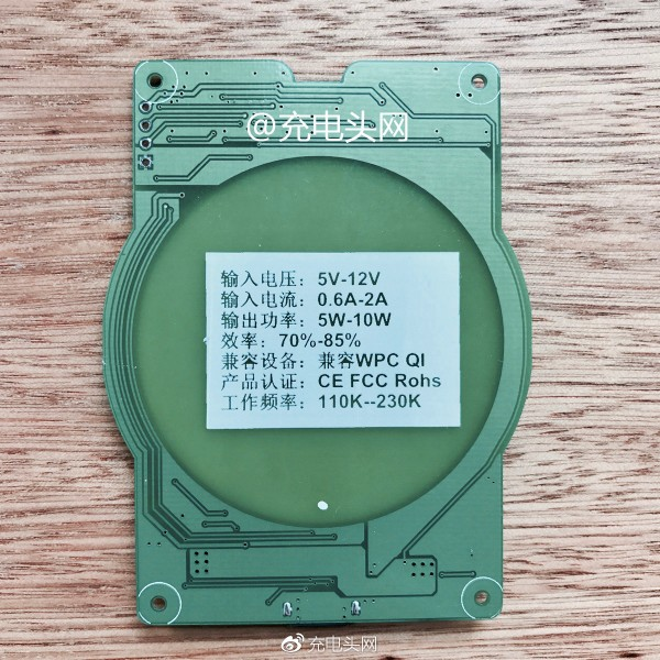 iphone-8-wireless-charging-component-leaked-photos 2