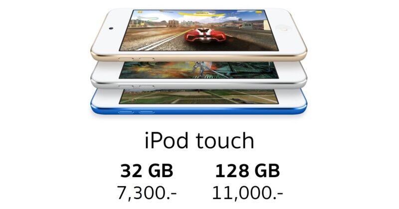 ipod-touch-6gen