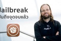 jailbreaking-pioneers-say-iphone-jailbreaking-dead