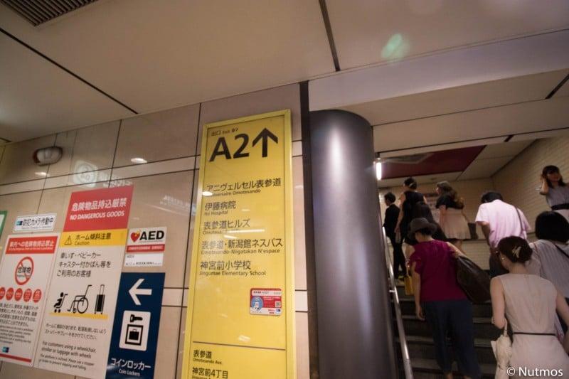 tokyo-metro-omotesando-a2-exit