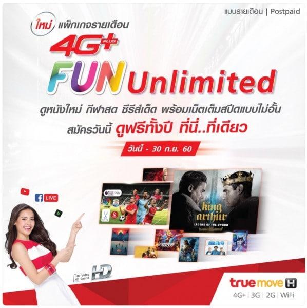truemove-h-4g-fun-unlimited