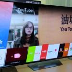 รีวิว LG สุดยอด OLED TV ขนาดจอ 65 นิ้ว ความละเอียดระดับ 4K HDR !! พร้อม webOS 3.5
