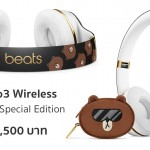 Apple เปิดขายหูฟัง Beats รุ่น LINE Friends Special Edition ในไทยแล้ว !! ราคา 11,500 บ.