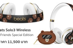Beats Solo3 Wireless On-Ear LINE Friends Special Edition