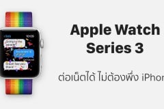 apple-watch-series-3-lte-chip 3