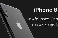 cameraiphone8 2