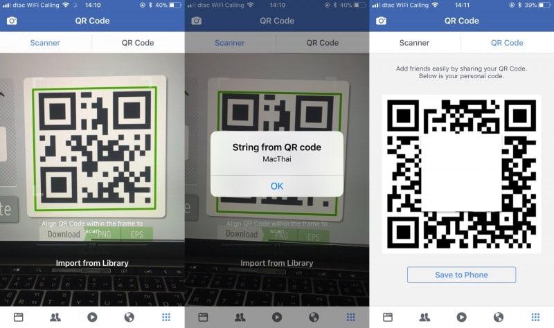 how to scan qr code in facebook app ios-1