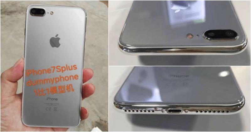iphone-7s-dummy-unit-glass-back