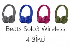new-beats-solo3-wireless-4-colors