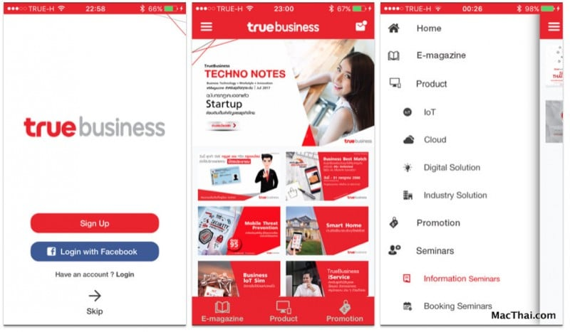 true-business-application-review-2