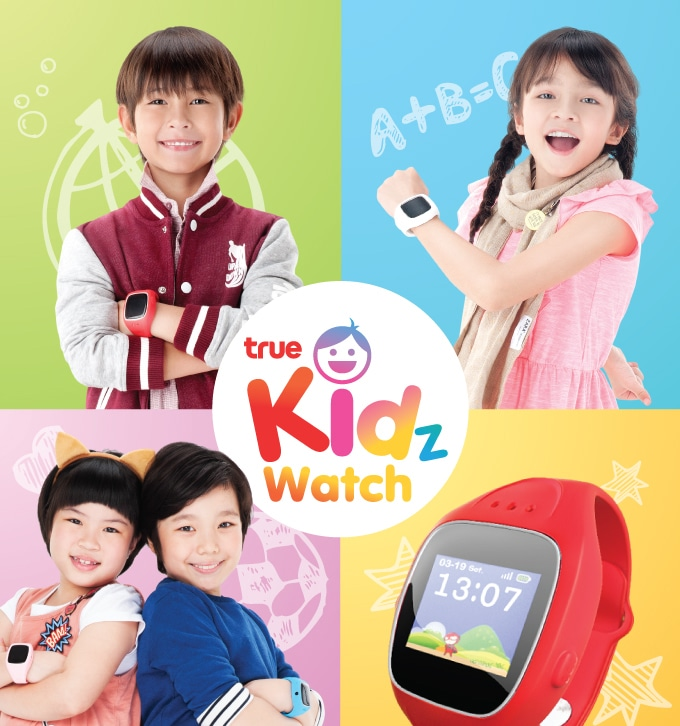 true-kidz-watch