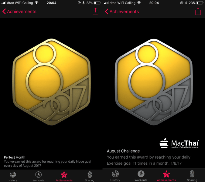 achievement challenge of month apple watch ios 11-1