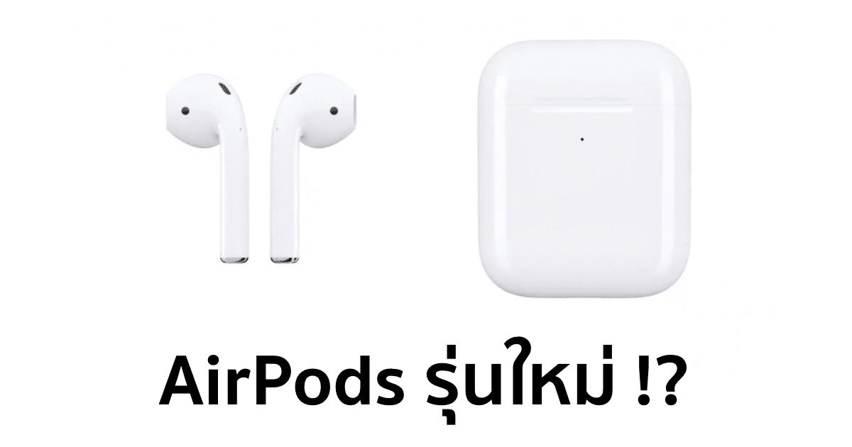 airpods 2 2