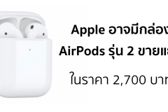 airpods-wireless-charging-case-december 3