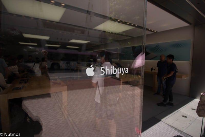 apple-shibuya-logo