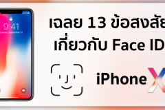 details face id iphone x 2