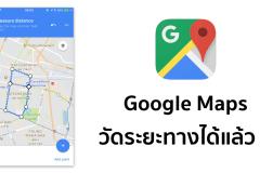 google maps measure distance 31