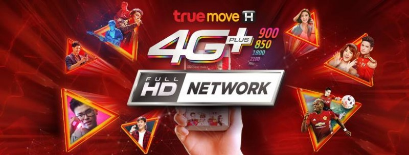 hd-network-truemove-h