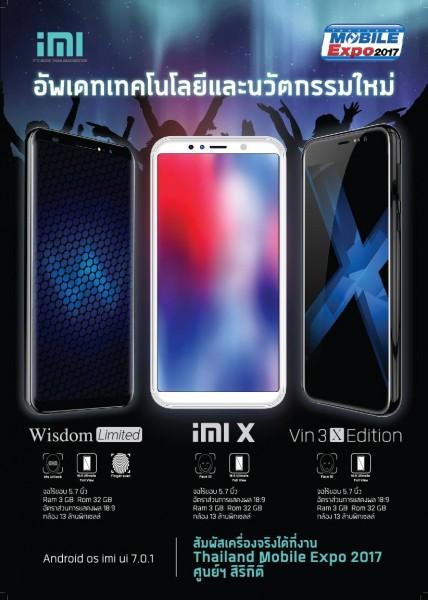 imix-2