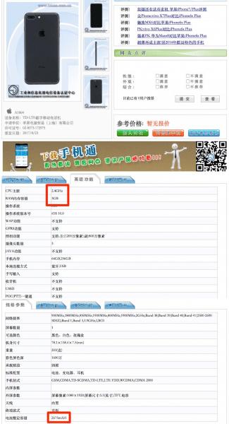 iphone-x-2716mah-battery-3gb-of-ram-3