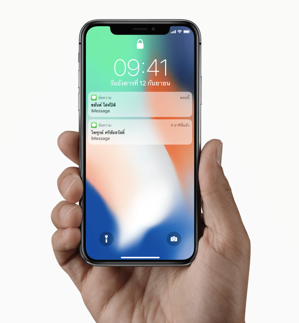 iphone x face id-4