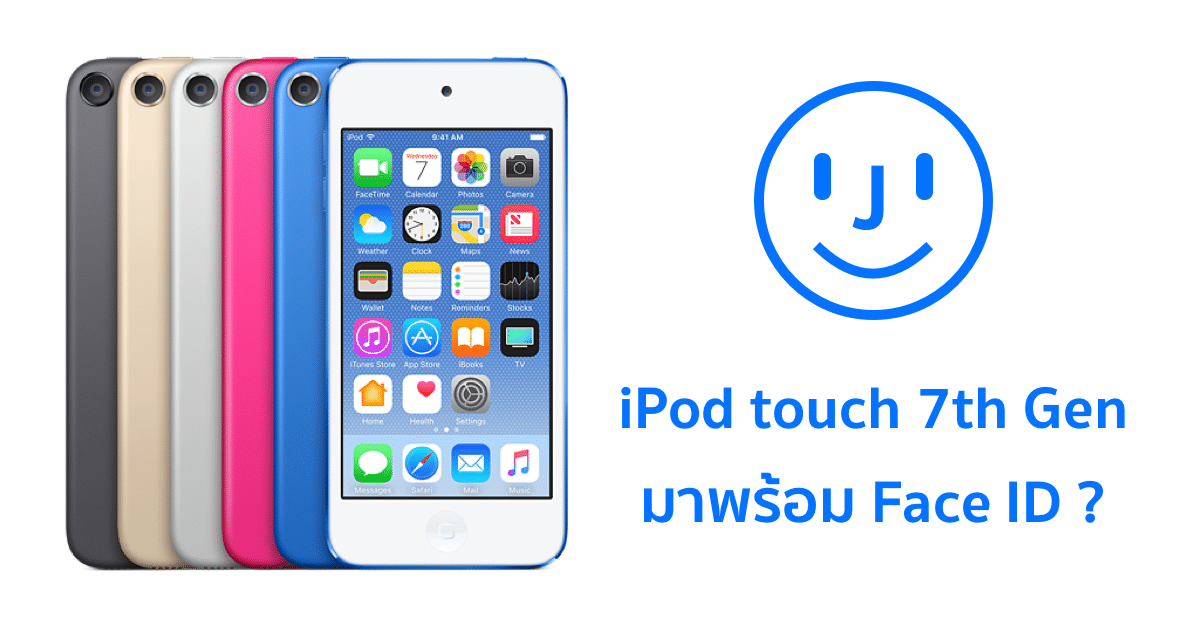 ipod touch 7th gen face id