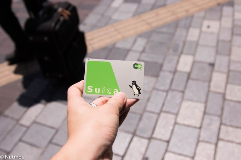 บัตร Suica